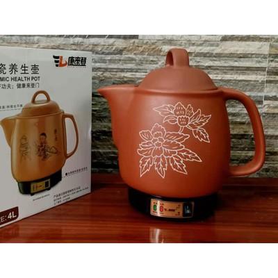 红莲花 陶瓷养生壶