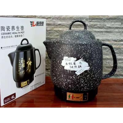 麦饭石 陶瓷养生壶