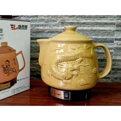 浅龙 陶瓷养生壶
