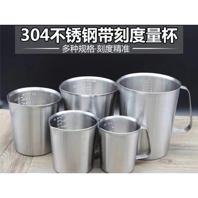 304不锈钢带刻度量杯