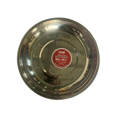 05无磁加厚圆盘,16~26cm